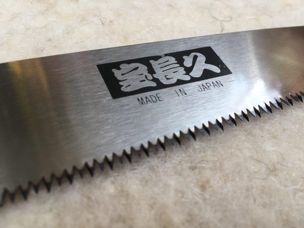 Összecsukható, fanyelű, japán ágfűrész
