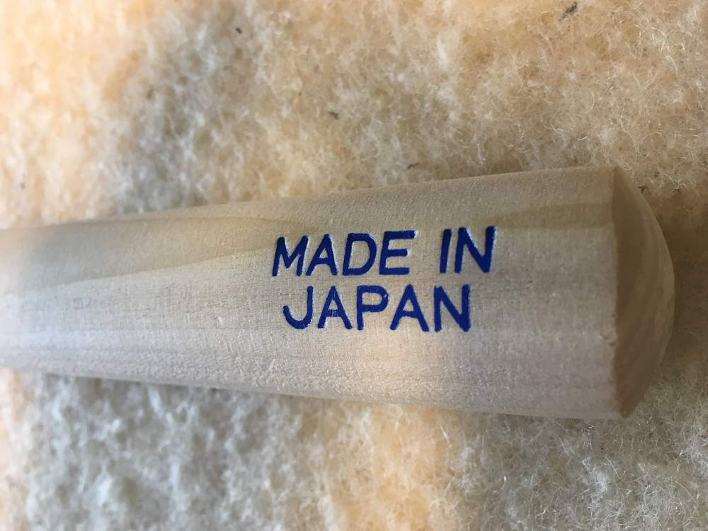 Japán hosszú nyelű sarló